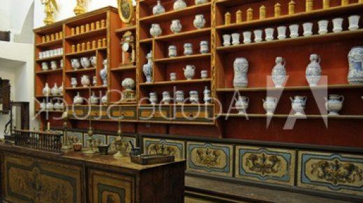 аптека в Дубровнике