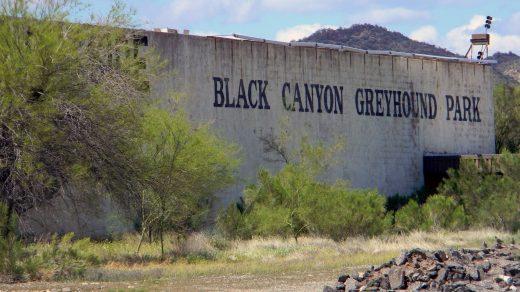 заброшенные места - Блэк каньон грейхаунд парк