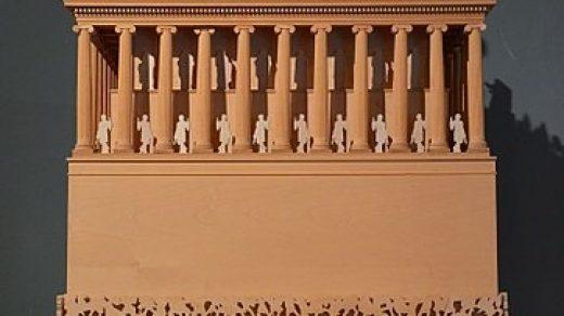 мавзолей царя Мавсола