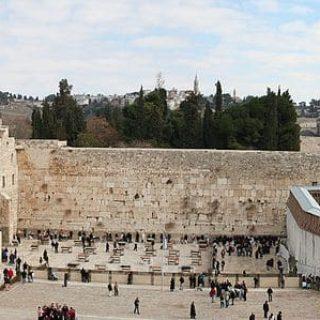 Достопримечательности Иерусалима фото с названиями и описанием