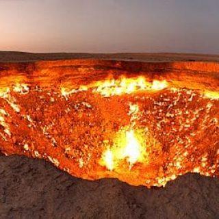 Дарваза Туркменистан